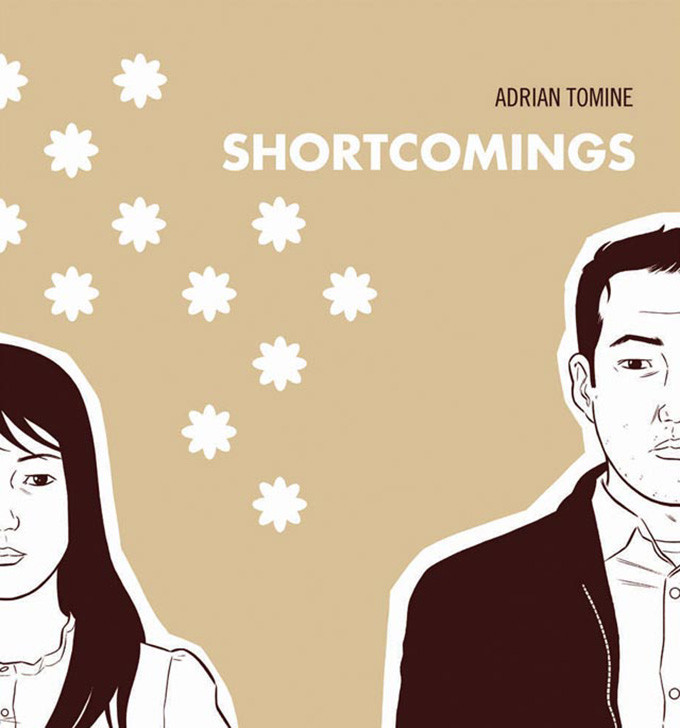 Shortcomings graphic novel