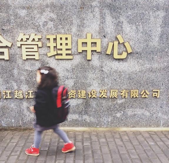 walk-to-school-motherhood-shanghai