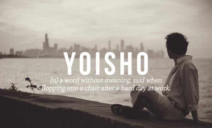 japanese-words-beautiful