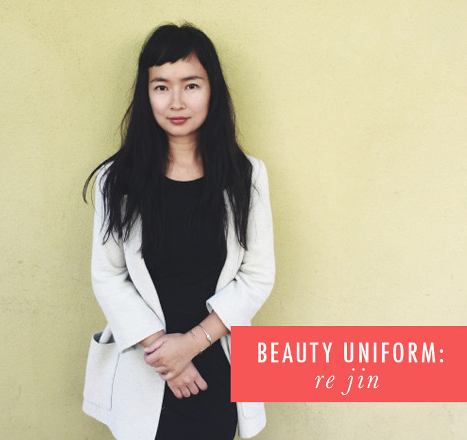 My Beauty Uniform: Re Jin Lee