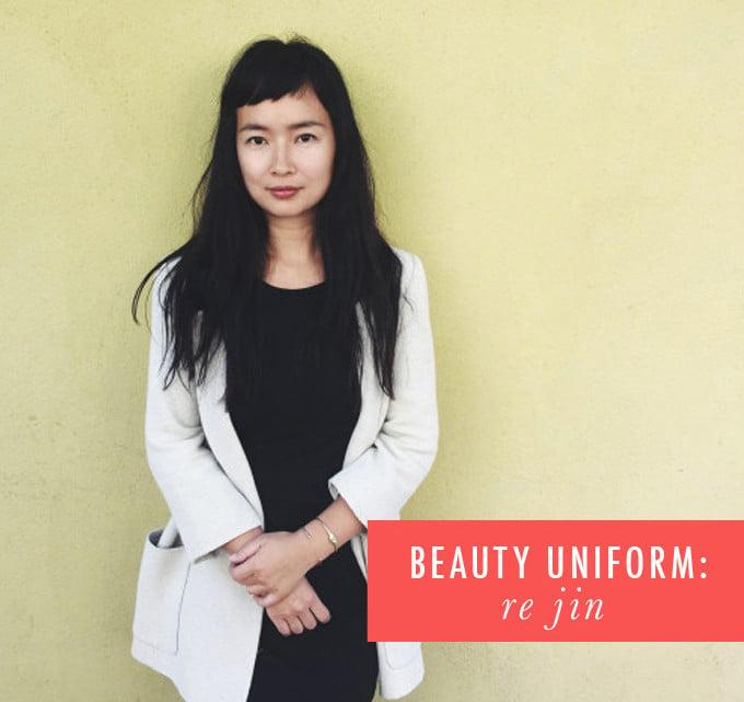 My Beauty Uniform: Re Jin Lee