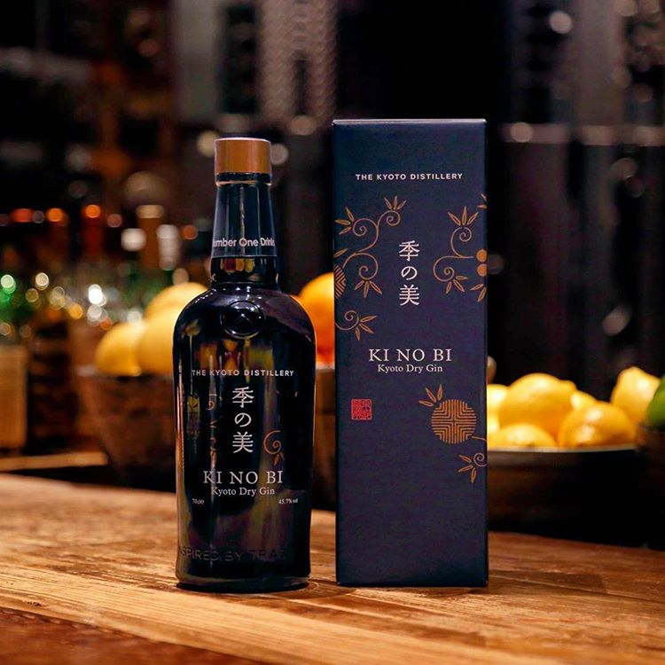 kyoto dry gin